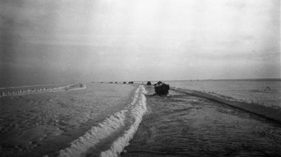 10 июля 1941 - 13 января 1944 гг. – Героическая оборона Ленинграда. Дорога жизни.
