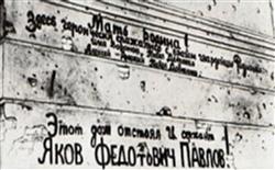 17 июля – 2 февраля 1943 года – Битва под Сталинградом.